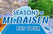 Seasons of Mt. Daisen Bus Tour